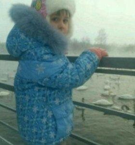 Зимний костюм «Donilo»