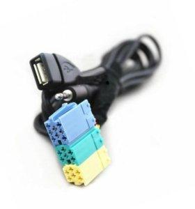 Рсширение AUX,USB Hyundai,Kia