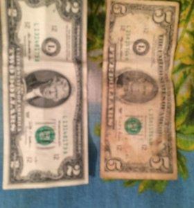 2 и 5 долларов