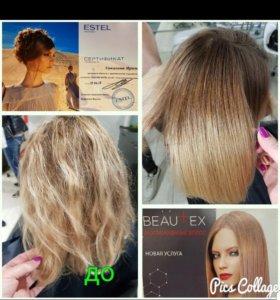 Новый Набор  ботокс для волос estele