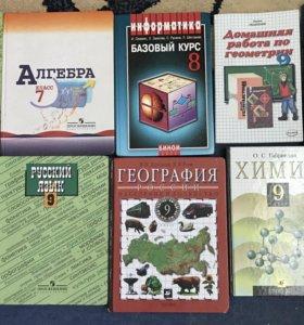 Учебники 7-11 классы