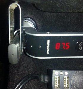 FM transmitter Onever