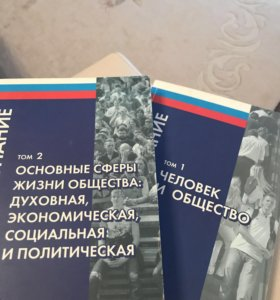 Учебник СПбГУ подготовка к ЕГЭ по обществознанию