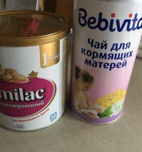 semilac(гипоаллергенный ) и чай для лактации