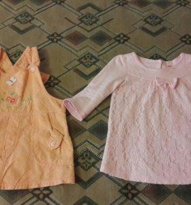 Платье и сарафан 74 р
