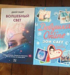 Почти новые книги!