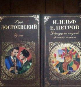 Книги почти новые