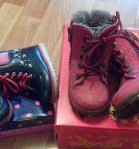Фирменная обувь 2 пары пакетом