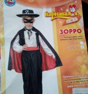 Детский карновальный костюм