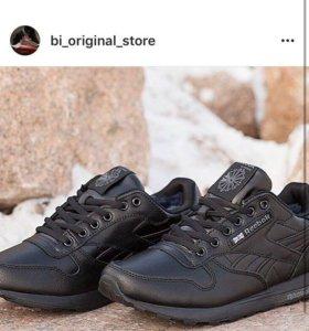 Новые кроссовки! Зима