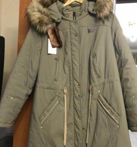 Куртка- парка женская