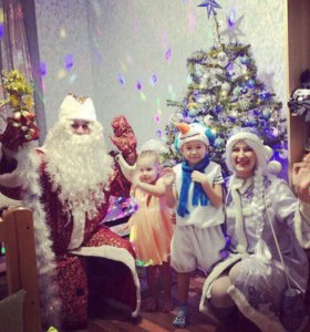 Дед Мороз и Снегурочка .