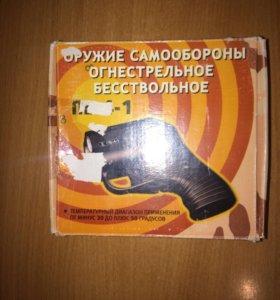 Травматическое оружие ОСА ПБ-4-1