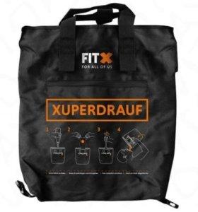Спортивный мешок FIT X