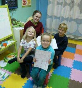 Английский для детей 1-14 лет