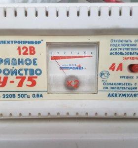 """Зарядное устройствр ЗУ-75 12В """"Электроприбор"""""""