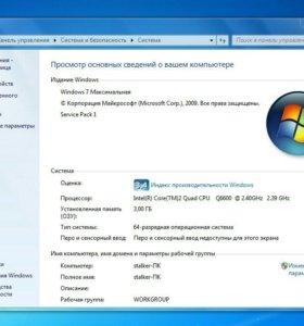 Четырехъядерный Intel 3 ГБ памяти