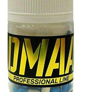 Предтренировочный комплекс DMAA