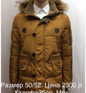 Новая мужская куртка 50/52 размера