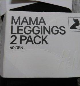 Леггинсы для беременных.