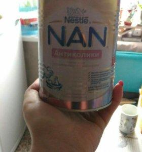 Смесь Nan с рождения