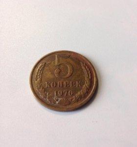 Монета СССР 5 коп 1976 года