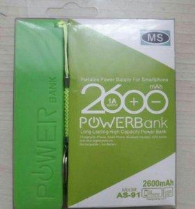 Power bank (Загляни суда)
