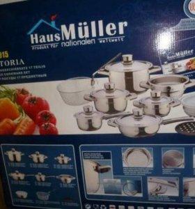 Набор посуды 16 предметов Haus Muller HM-1015