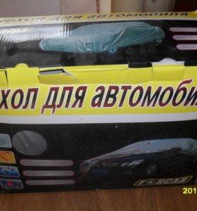 Чехол автомобильный новый