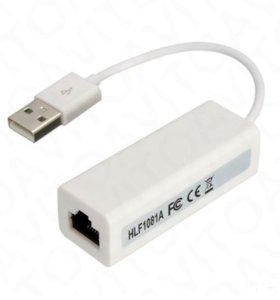 Сетевая карта USB 100/10 Mbit