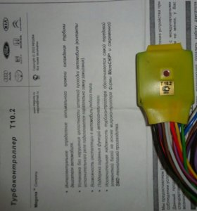 Турбо-таймер Meguna T10.2