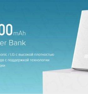 Зарядные устройства Xiaomi Mi Power Bank