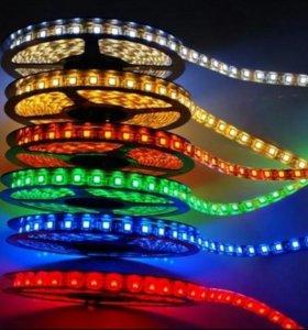 LED лента красная/зеленая/RGB