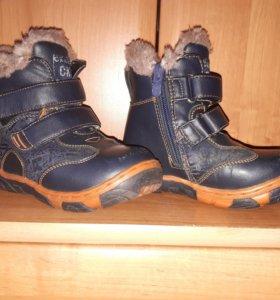 Детские зимние ботинки 25 рр