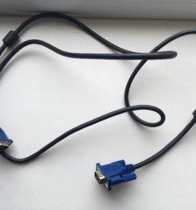 Кабель для монитора VGA-VGA 1,5м