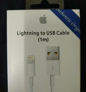 Кабель iPhone iPad lightning