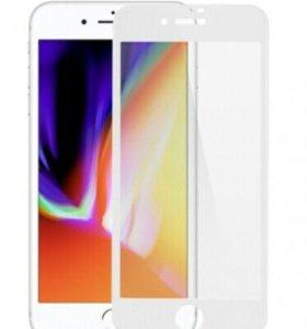 Стекло 6D на iPhone7/ 8/iPhone7/ 8 Plus