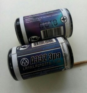 Батарейка А332.