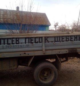 Доставка инертных материалов и вывоз стр. мусора