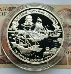 25 рублей 1996 г