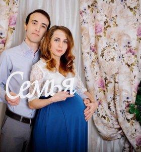 Вечернее платье/платье для беременных