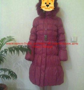 Зимнее пальто Donilo, 140см