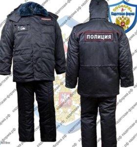 Новый зимний полицейский костюм бушлат+штаны