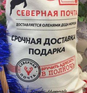 Мешок для подарков Новогодний