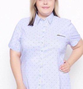 Стильная рубашка больших размеров