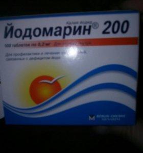 Таблетки Йодомарин 200 74шт
