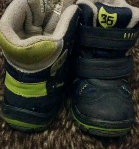 ботинки Котофей 24 размер