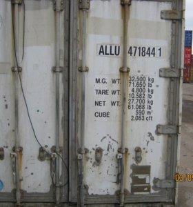Рефконтейнер ALLU 4718441