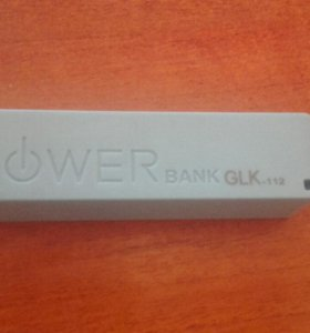 power bank GLK-112 2600 mAh