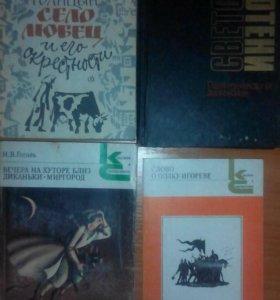 Книги обмен